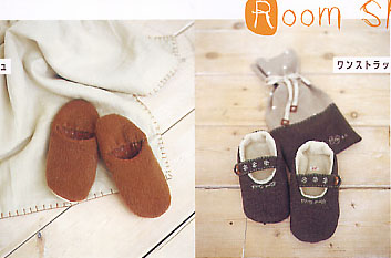 Room_shoes