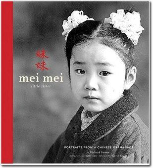 Meimei_1